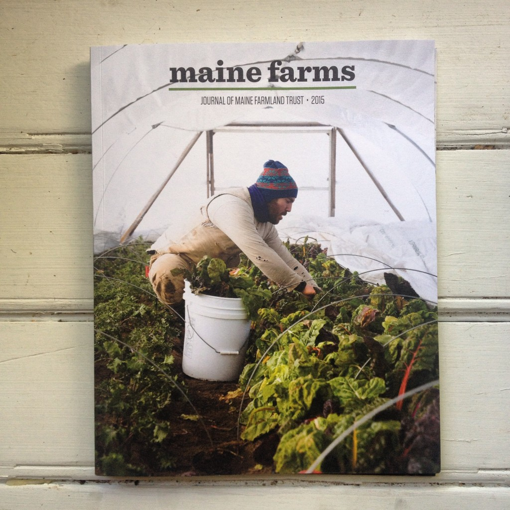 It's Here: Maine Farms 2015